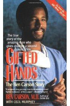 Gifted Hands: The Ben Carson Story 9780310214694