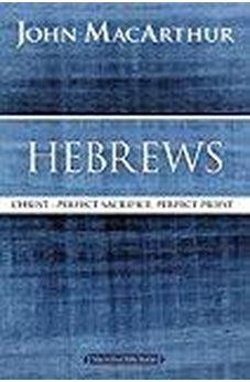 Hebrews: Christ: Perfect Sacrifice, Perfect Priest (MacArthur Bible Studies) 9780718035150