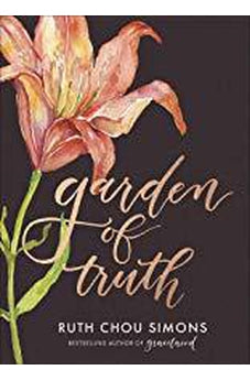 Garden of Truth (signed copy)