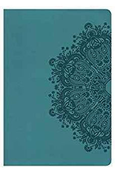 KJV Large Print Ultrathin Reference Bible, Teal LeatherTouch, Indexed 9781433620591