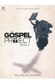 The Gospel Project Bible, Christ Ascending, Brown LeatherTouch 9781433643866
