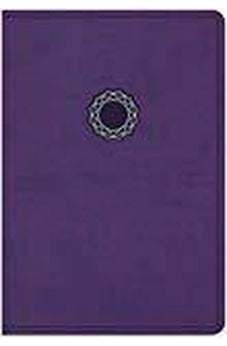 NKJV Deluxe Gift Bible, Purple/Teal LeatherTouch 9781462747573