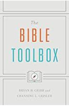 The Bible Toolbox 9781535907941