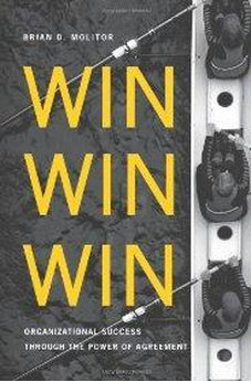 Win Win Win: Organizational Success through the Power of Agreement 9781934068052