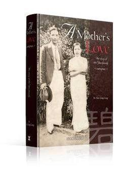 A Mother's Love 9788771320237