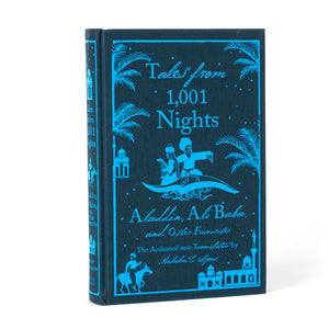 Tales from 1001 Nights by Richard Burton