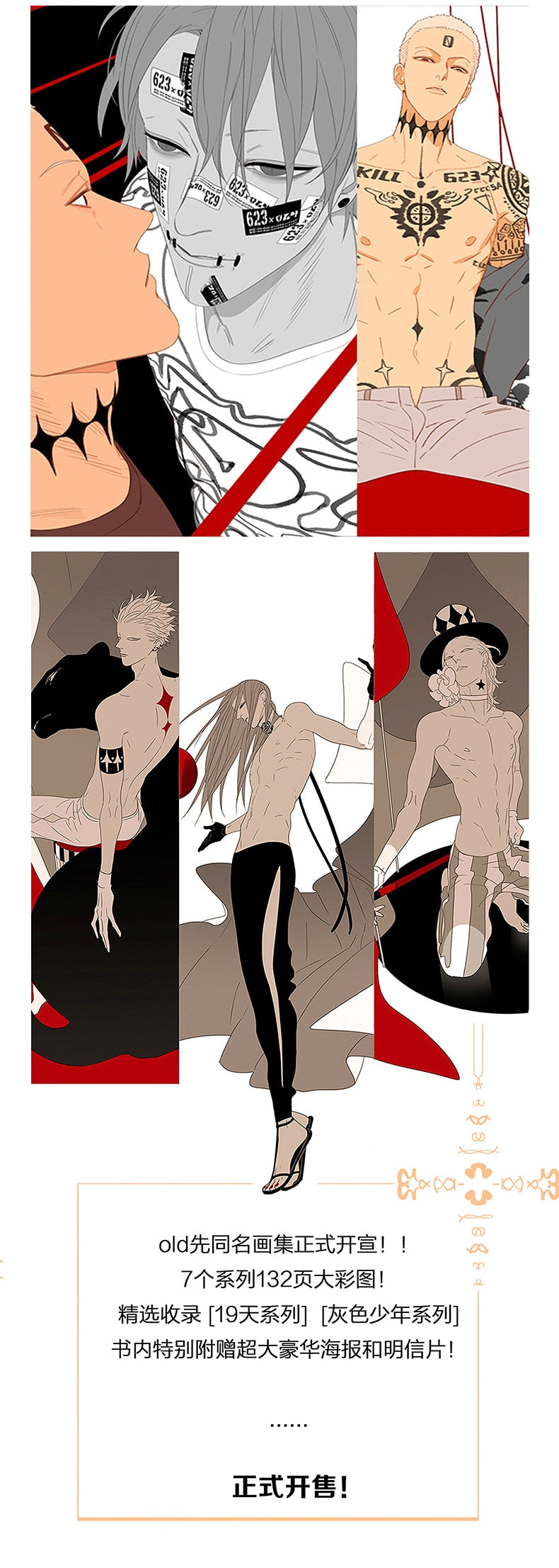 New Old Xian Art Collection Book