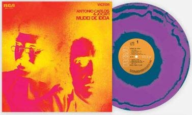 Mudei De Idéia (Exclusive Limited Club Edition Purple And Blue Galaxy Vinyl)