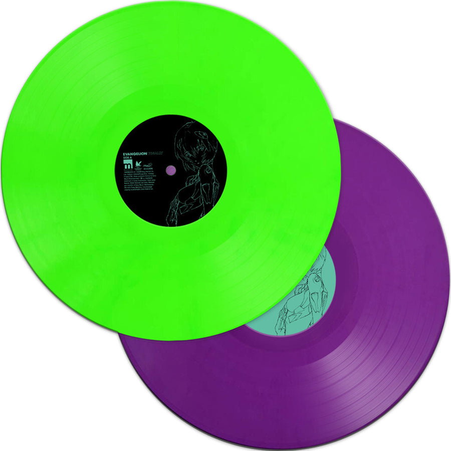 Evangelion Finally Soundtrack Limited Edition Neon Green & Purple Colored 2x LP Vinyl Record