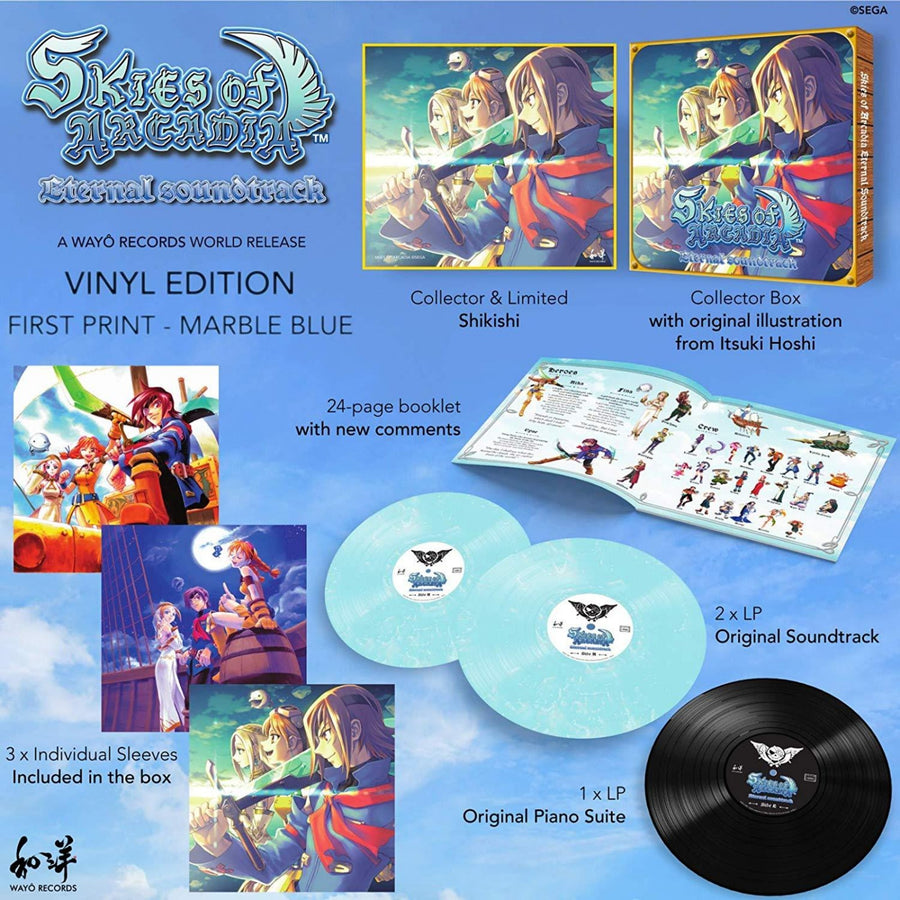 Skies Of Arcadia Eternal Soundtrack Exclusive Limited Edition Blue Marbled 2x LP Box Set (12