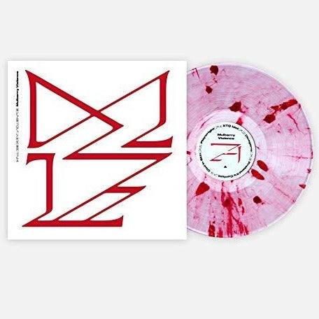Trevor Powers - Mulberry Violence Exclusive Clear W/ Deep Red Splatter vinyl LP [Club Edition]