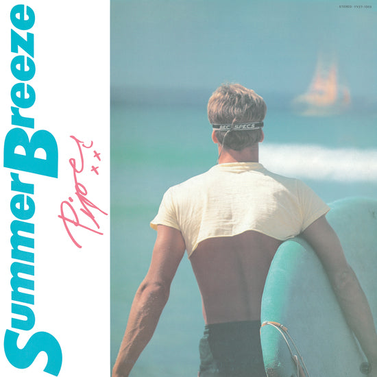 Piper - Summer Breeze Limited Edition Exclusive Light Pink Colored Vinyl
