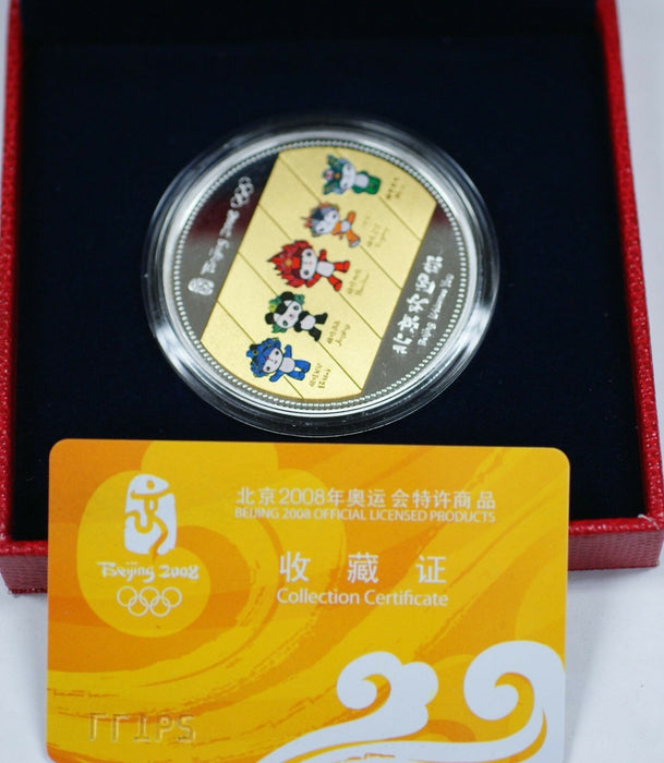 2008 Beijing Olympic Commemorative Gold Plated Brass and Ceramic Mascot Medal