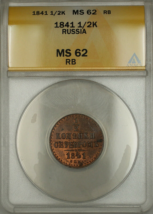 1841 Russia 1/2K Kopeck Coin ANACS MS-62 RB Red-Brown *Scarce Condition*