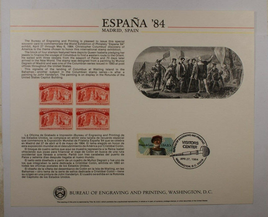 BEP souvenir card B 67 Espana 1984 1893 $1 Columbian Expo stamp Visitors cancel