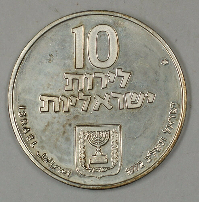 1972 Israel 10 Lirot Silver BU Pidyon Haben Coin with Star of David Mint Mark