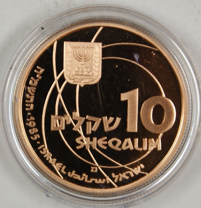 1985 Israel 37th Independence Day Commemorative Coins-Scientific Achievements