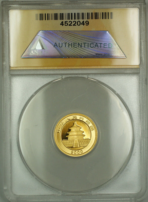 2000 China 10Y Yuan Gold Panda Coin ANACS MS-67 DCAM