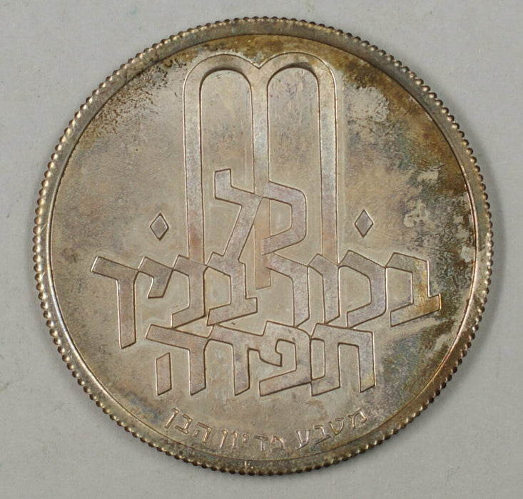 1972 Israel 10 Lirot Silver Proof Pidyon Haben Commem Coin *Broken Case*