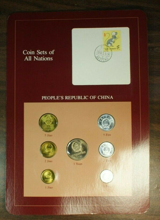 Coin Sets of All Nations People's Republic of China UNC 7 Coins BU