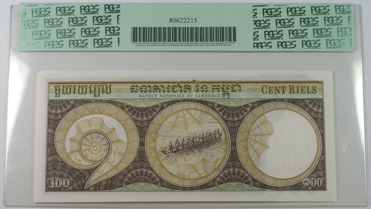 (1957-75) Cambodia 100 Riels Note SCWPM# 8c PCGS 63 PPQ Choice New