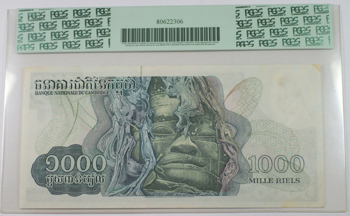 (1973 Not Issued) Cambodia 1000 Riels Note SCWPM 17 PCGS 58 PPQ Choice About New