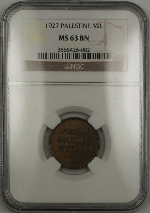 1927 Palestine 1 Mil Coin NGC MS-63 BN Brown (C)