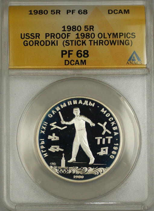 1980 USSR Olympics Gorodki Stick Throwing 5R Silver Coin ANACS PF-68 DCAM (A)