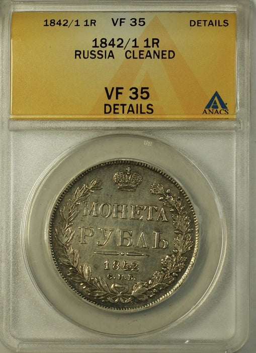 1842/1 Russia 1R Rouble Silver Coin ANACS VF-35 Details Cleaned