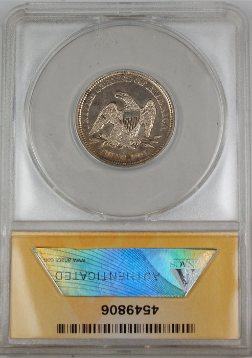 1857 Seated Liberty Silver Quarter, ANACS AU-50, Details - Scratched