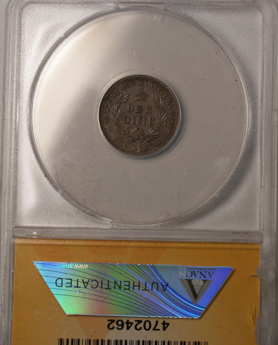 1883 Kingdom of Hawaii Silver Quarter 10c Coin ANACS EF-45 GBr Toned Better