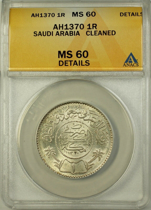 Saudi Arabia AH1370 (1950) 1 Riyal Coin ANACS MS-60 Details Cleaned Better Coin