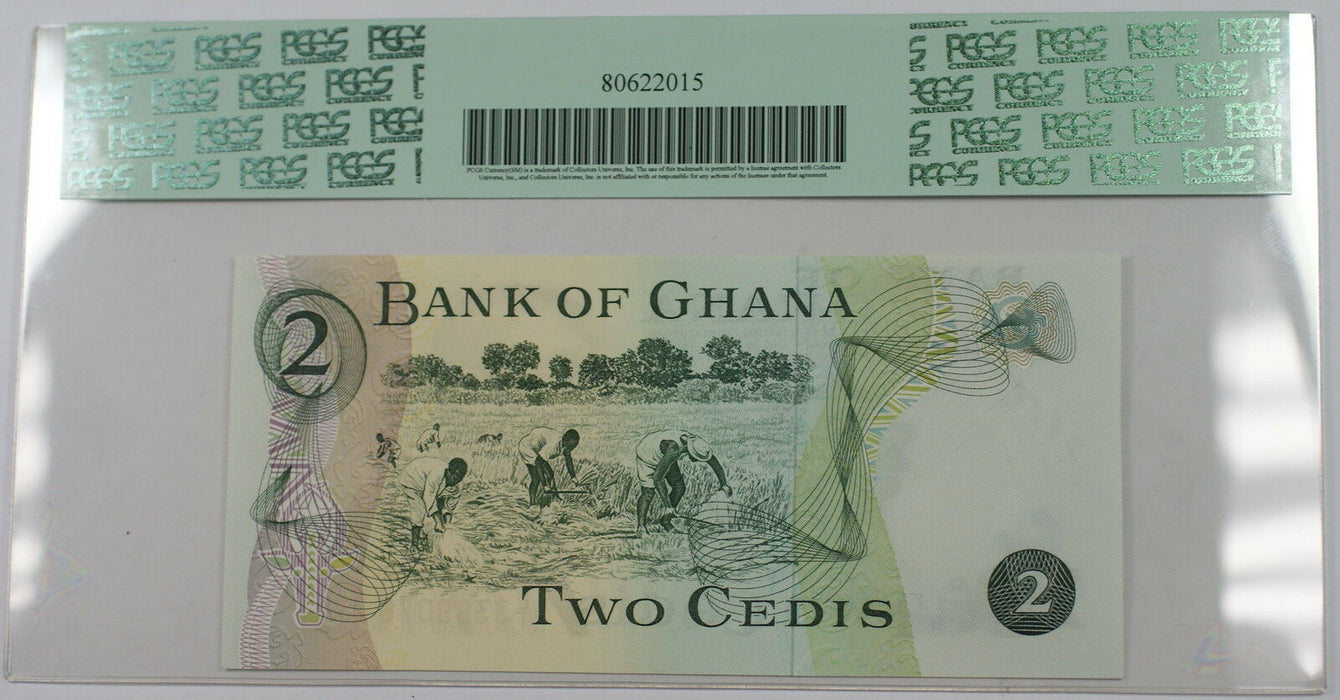 1977-78 Bank of Ghana 2 Cedis Note SCWPM# 14c PCGS 64 PPQ Very Choice New