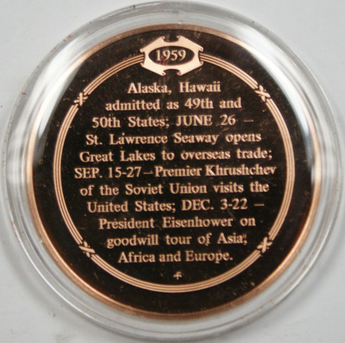 Bronze Proof Medal Alaska and Hawaii Admitted to the Union 1959