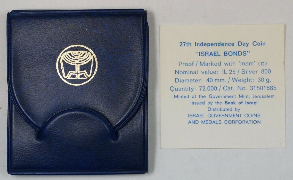 1975 Israel 25 Lirot Silver Proof Independence Day Commem Coin w Original Holder