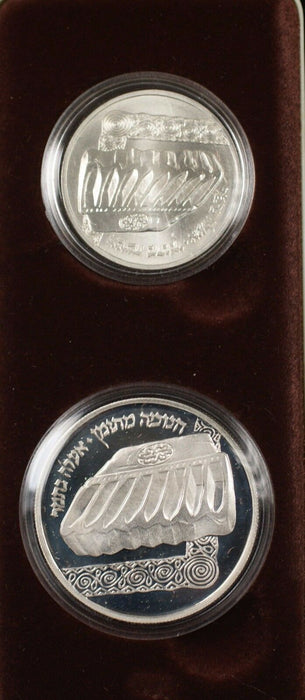 1982 Israel Hanukka From Yemen 2 Coin Silver Proof & UNC Set with Box and COA