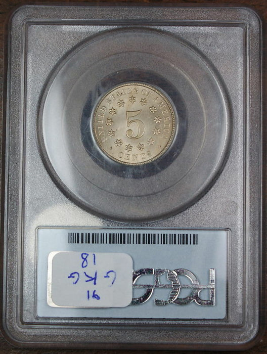 1874 Shield Nickel Coin, PCGS MS-64, Better Coin