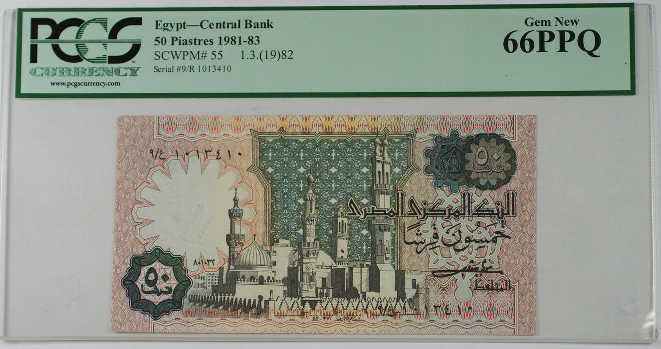 1981-83 Egypt Central Bank 50 Piastres Note SCWPM# 55 PCGS 66 PPQ Gem New