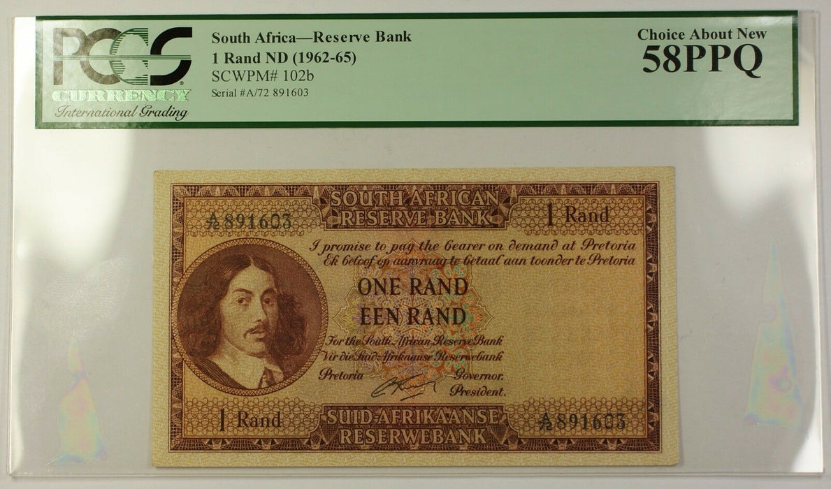 (1962-65) No Date South Africa 1 Rand Bank Note SCWPM# 102b PCGS Choice 58 PPQ