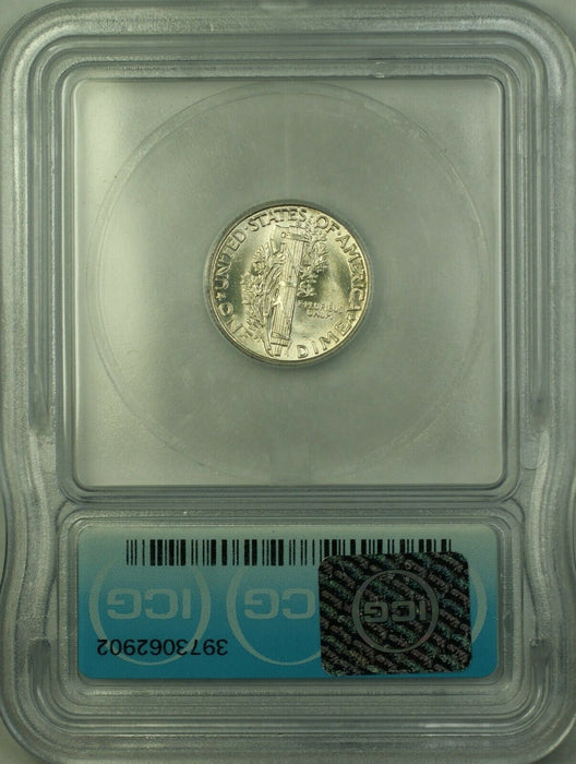 1940 Silver Mercury Dime 10c Coin ICG MS-65 Lightly Toned Gem BU (G)