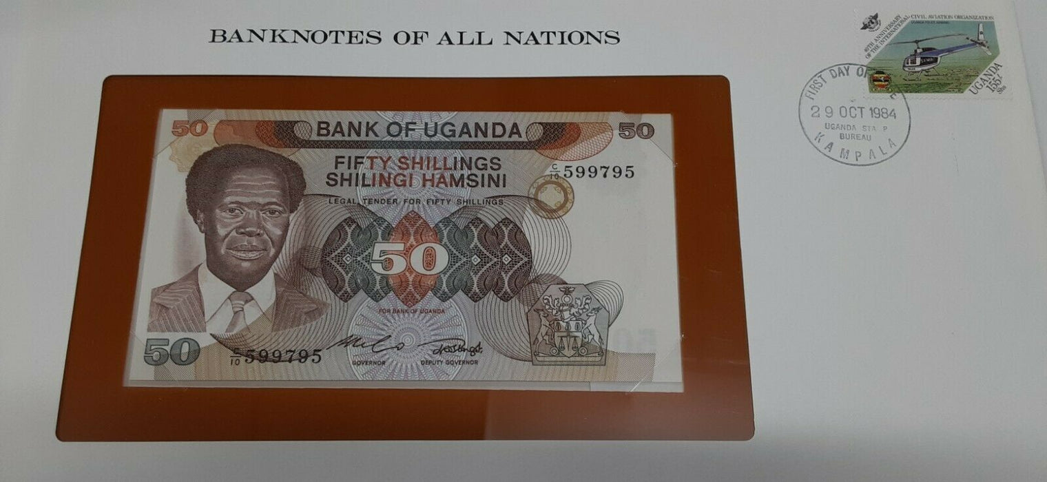1984 Uganda 50 Shillings Banknote Crisp Uncirculated in Stamped Envelope