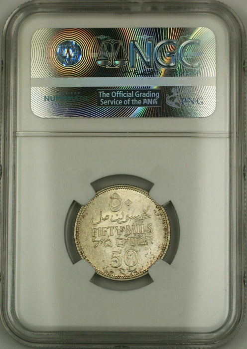 1933 Palestine 50M Fifty Mils Silver Coin NGC UNC Details Surface Hairlines