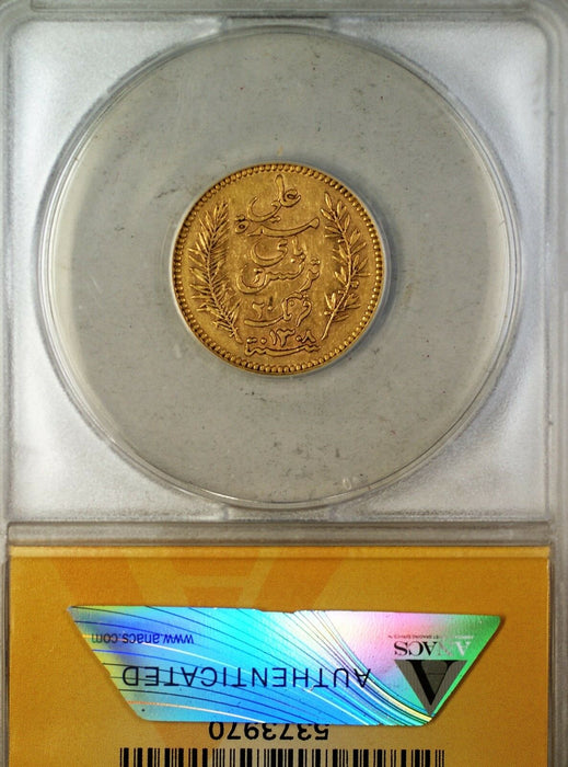 1891-A Tunisia 20 FR Francs Gold Coin ANACS EF-40 Details Cleaned
