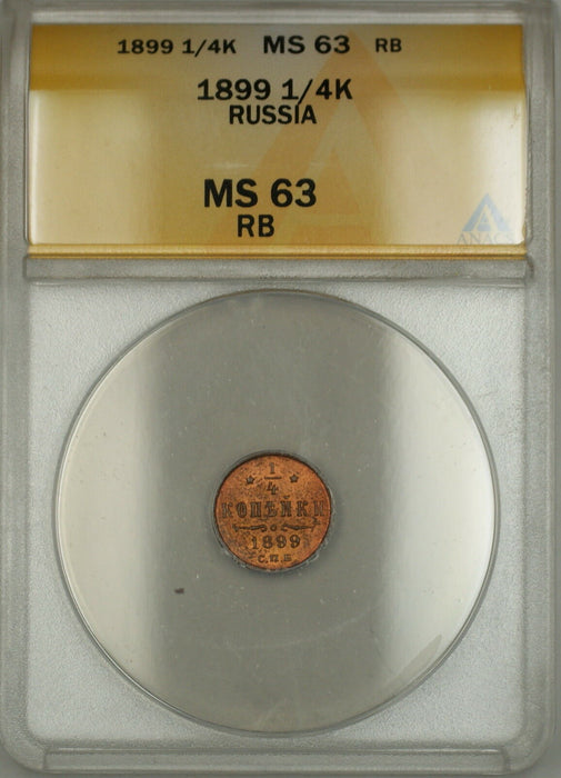 1899 Russia 1/4K Kopeck Coin ANACS MS-63 RB Red-Brown (C)