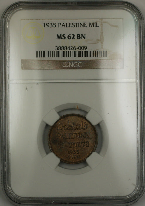 1935 Palestine 1 Mil Coin NGC MS-62 BN Brown (A)