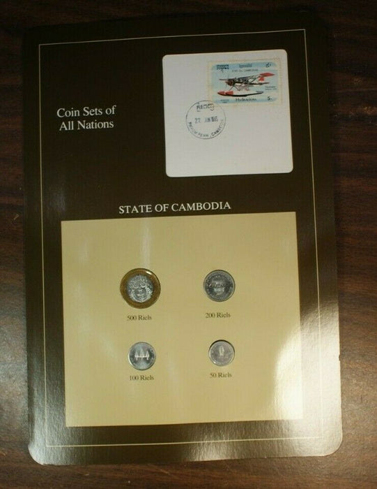 Coin Sets of All Nations State of Cambodia UNC 4 Coins BU