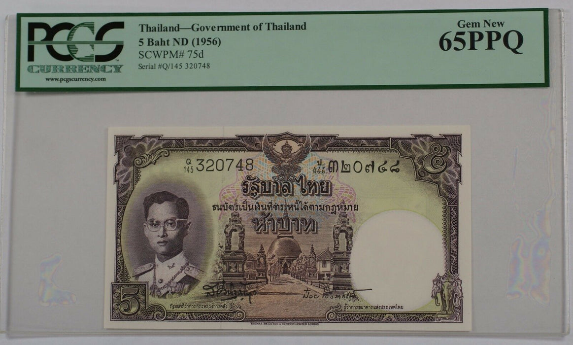 (1956) Government of Thailand 5 Baht Note SCWPM# 75d PCGS 65 PPQ Gem New
