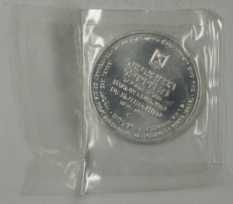 1982 Israel 2 Sheqels Silver BU 34th Independence Day Commem Coin in Holder