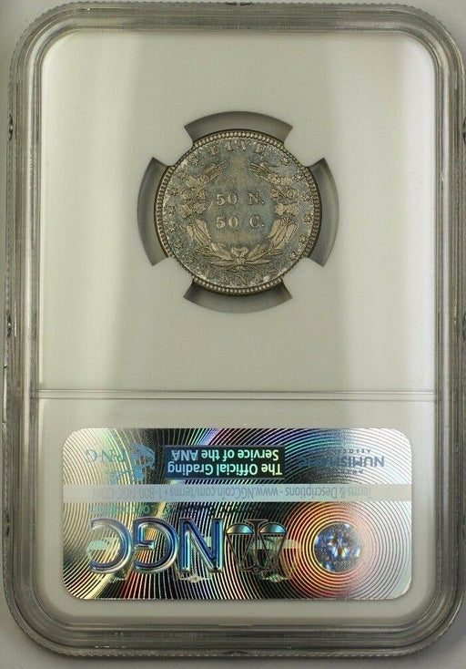 1883 Liberty Nickel Pattern Proof 5c Coin NGC PF-64 CAM Cameo J-1710 Judd WW