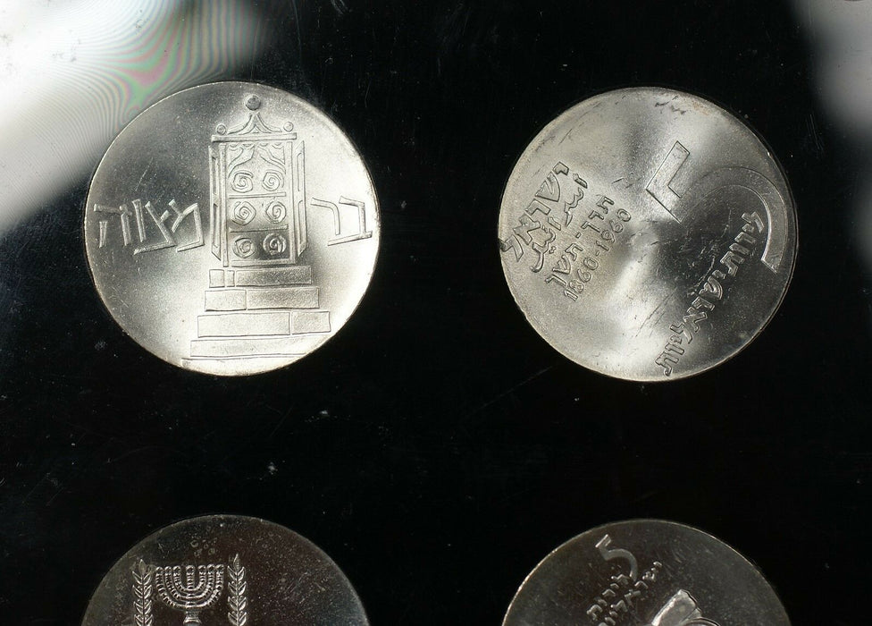 1958-1965 Israel 5 Lirot Silver Commen 8 Coin Uncirculated Set Deluxe Holder